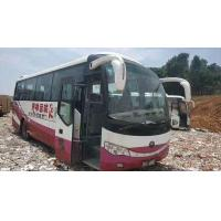 Wholesale 2011 year 33 seats 8m length yutong 6809 models coach bus yuchai engine from china suppliers