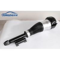 Wholesale Arrival Front Air Ride Gas Filled Air Shock Absorber Mercedes-Benz W222 from china suppliers