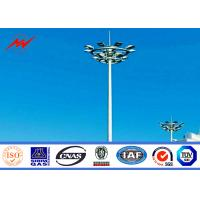 Wholesale 20m polygonal high mast pole sports center lighting with lifting system from china suppliers