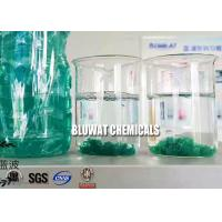 Wholesale Capsule Wastewater Treatment Water Decoloring Agent Polyelectrolyte Flocculant from china suppliers