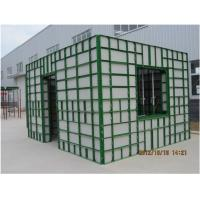 Wholesale Flexible Steel Frame 63 Formwork Super Light from china suppliers