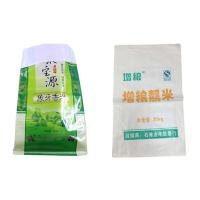 Wholesale Double Stitched 25kg PP Custom Woven Polypropylene Bags Resistant To Bending from china suppliers