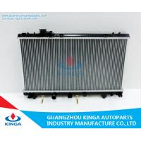 Wholesale TOYOTA PASEO 95-97 DPI 1750 Heating Radiators , Double Radiators 16400-11640/11690/11791 from china suppliers