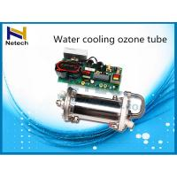 Wholesale Water Treatment Enamel Ozone Generator Parts Ozone Tube 60g/h 80g/h from china suppliers