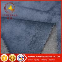 Wholesale Cheap wholesale fabric fashion garment fabric bule suede apparel fabric from china suppliers