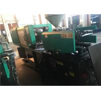 Wholesale Food Containers Horizontal Injection Molding Machine Rigid Structure 130 Ton from china suppliers