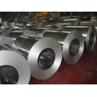 Wholesale ISO9001:2008 Hot Dipped galvanized steel coil/Sheet in competitive price from china suppliers