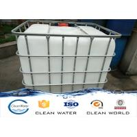 Quality CW-08 Color Removal Agent Cas 55295-98-2 Decoloring Agent Water Treatment for sale