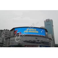 P12 DIP Flexible Curved LED Display , Front Side IP65 And Back Side IP54