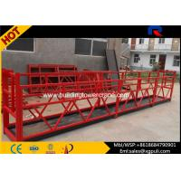 Wholesale Hanging Suspended Work Platform Safety Rated Lifting Speed 8m/Min from china suppliers