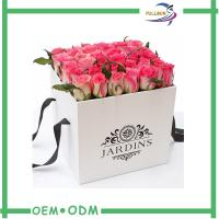 Wholesale 350G Coated Paper Rose Flower Gift Boxes Hat Flower Shipping Boxes Customized from china suppliers