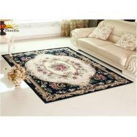 Wholesale Rectangle Living Room Floor Rug Synthetic Fiber Material Embroidery Pattern from china suppliers