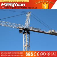Wholesale QTZ80 series 6013 price of tower crane free standing height from china suppliers