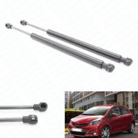 Buy cheap Pair Packed Bonnets Boots Struts Gas Spring Automotive Lift Supports For Toyota Yaris from wholesalers