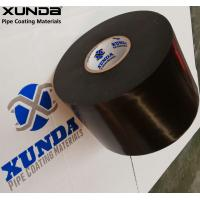 Wholesale Black Or White Ldpe & Hdpe Pipe Coating Tape , Pipe Wrapping Coating Material from china suppliers