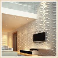 Resistant Fireproof Wall Paneling : Ceiling tiles type and fireproof moisture proof sound