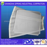 Wholesale 16xxx nylon flours milling mesh/bolting cloth/XX & XXX & GG Flour Mesh from china suppliers
