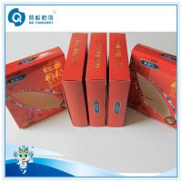 Wholesale Gift Flexible Anti Counterfeiting Packaging , Anti-Fake Matte Lamination Coating Paper Packing Box from china suppliers