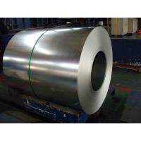 Wholesale 600mm - 1250mm Weatherability hot dipped galvanized steel coil ( PPGI ) for buildings from china suppliers
