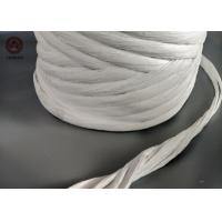 Buy cheap Professional Standard Caco3 Polypropylene Filler Yarn For Super Big Cable Filling from wholesalers