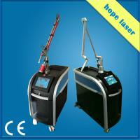 Wholesale New technology picosecond laser tattoo removal/freckle removal/pigmenation removal from china suppliers