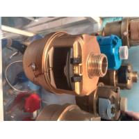 Wholesale Volumetric Rotary Piston Smart Water Meter Liquid Sealed With Brass Body from china suppliers