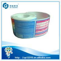 Wholesale Eco-friend Full Color Printed Self Adhesive PET / PP / PVC Sticker Labels For Plastic Bottle from china suppliers