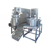 Wholesale Hydraulic Homogeneous vacuum emulsifying mixer Pot high shear from china suppliers
