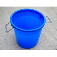 Wholesale Plastic Bucket from china suppliers