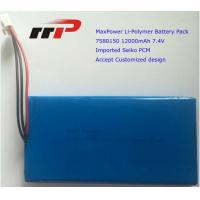 Wholesale 7.4V 12000mAh 7580150 Ultra Thin Lithium Polymer Battery High Capacity from china suppliers