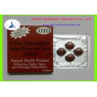 Wholesale OTO Chao Jimengnan Super Powerful Man Red Steroid Tablets Male Performance Enhancers from china suppliers