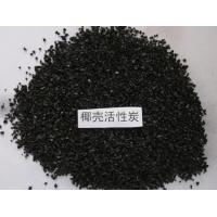 Wholesale Gold Recovery Activated Carbon/Coal-based granular Activated carbon for water purification from china suppliers