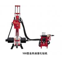 Wholesale JDKS-100 Down the hole drill with full pneumatic driven from china suppliers