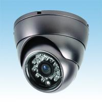 Buy cheap IR Vandalproof Dome Camera with OSD from wholesalers
