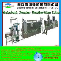 Wholesale Shandong 200-300kg/h Fully automatic twin screw extruder for infant baby rice powder from china suppliers