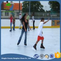 HONGBAO SYNTHETIC ICE RINK FLOOR PANELS AND BARRIERS026.jpg
