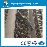 Wholesale Aluminum temporary gondola ZLP800 / suspended cradle ZLP630 / window cleaning equipment ZLP from china suppliers