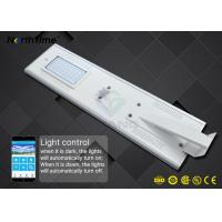 Buy cheap Integrated 40W Solar Powered LED Street Light IP65 Waterproof 5 Year Warranty from wholesalers