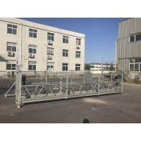 Wholesale 220V / 60HZ Three Phase Aluminum ZLP800 Suspended Platform For Building Construction Work from china suppliers