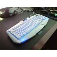 Wholesale Waterproof Wired  Multi-media Silent Game Keyboard with LED Breathing Light from china suppliers