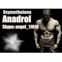 Wholesale Oxymetholone Oral Anabolic Steroids Anadrol White Powder For Muscle Building from china suppliers