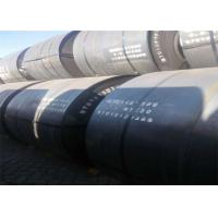 Wholesale GB700 , GB1591 Hot Rolled Steel Coil Impact Resistance With SGS ISO from china suppliers