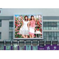 Wholesale High Brightness Digital LED Billboard Led Display P10 With Big Viewing Angle from china suppliers