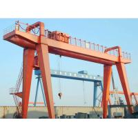 Buy cheap Low Noise 32 Ton Double Girder Shipbuilding Gantry Crane With Hook from wholesalers