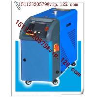 Wholesale Plastic oil heatin mold temperature controller for cast film production lines from china suppliers