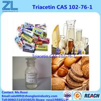 Buy cheap 99.5%Min Triacetin(Glycerol Triacetate) CAS 102-76-1 Widely Use For Food Production from wholesalers