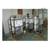 Wholesale RO Marine Fresh Water Generator Seawater Desalination Plant / Reverse Osmosis from china suppliers
