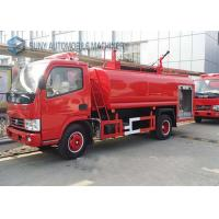 Wholesale 5000 L Water Sprinkle Fire Fighting Trucks Dongfeng Chassis 4*2 Drive from china suppliers