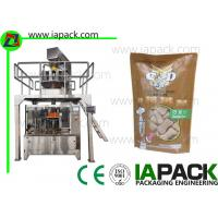 Wholesale Pet Biscuits Granule Packing Machine , Rotary Packing Machine 380V 3 Phase from china suppliers
