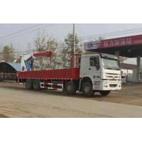 Buy cheap SINOTRUK 50ton truck mounted crane for sale from wholesalers
